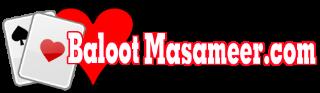 Baloot masameer